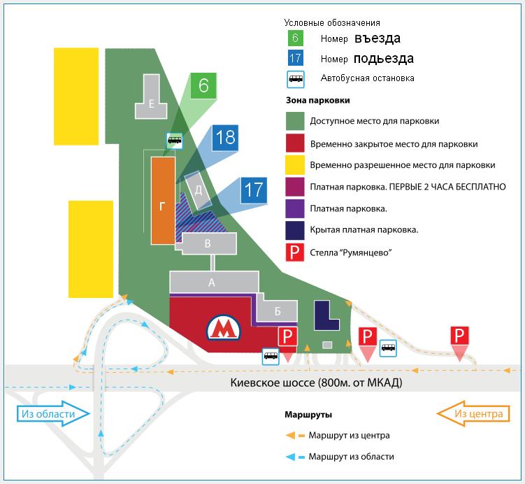Схема проезда по БП